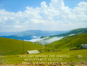 Photographs of Pontos