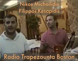 Nikos Michailidis - Filippos Kesapidis