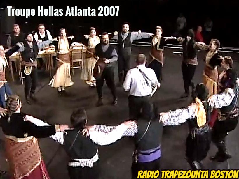 09/11/2017 ΒΙΝΤΕΟ ΤΗΣ ΗΜΕΡΑΣ: TROUPE HELLAS ATLANTA 2007
