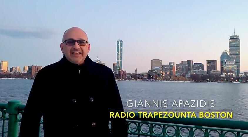 25/12/2017 ΒΙΝΤΕΟ ΤΗΣ ΗΜΕΡΑΣ: Radio Trapezounta International 2017