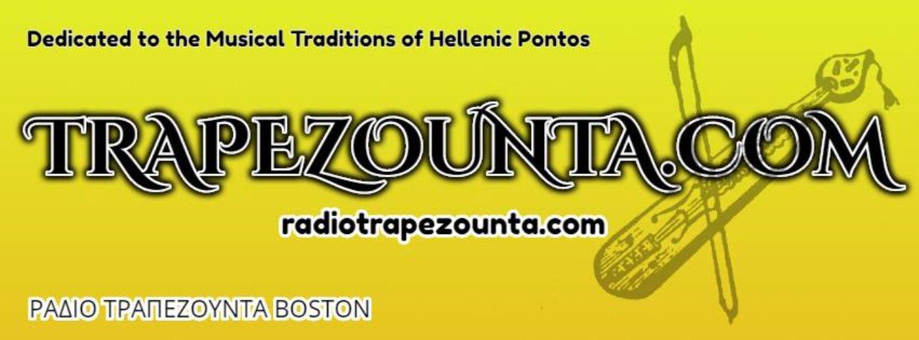 Trapezounta.com