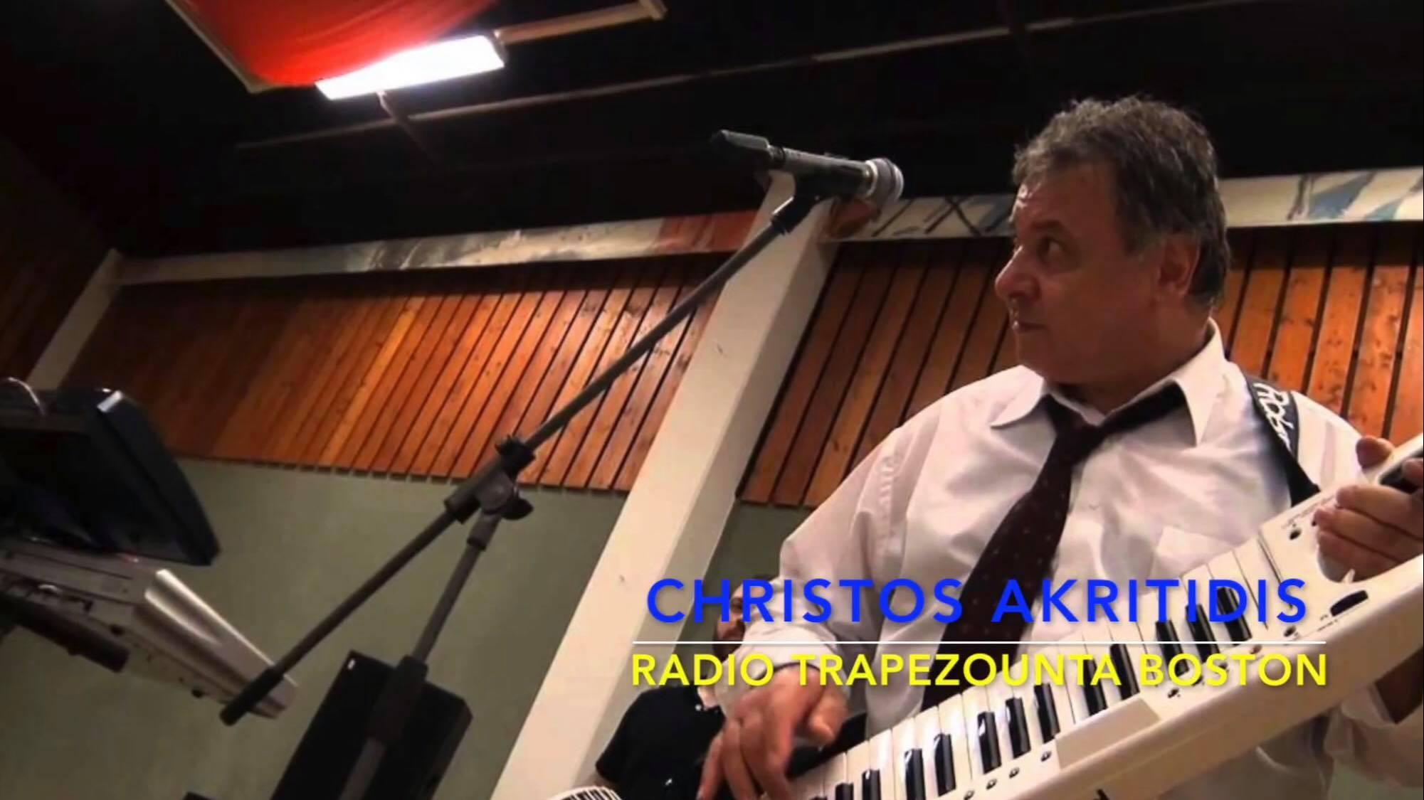 Christos Akritidis – Χρήστος Ακριτίδης