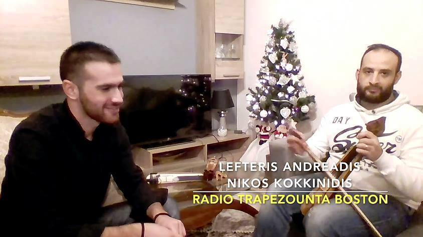 Lefteris Andreadis & Nikos Kokkinidis – Λευτέρης Ανδρεάδης & Νίκος Κοκκινίδης