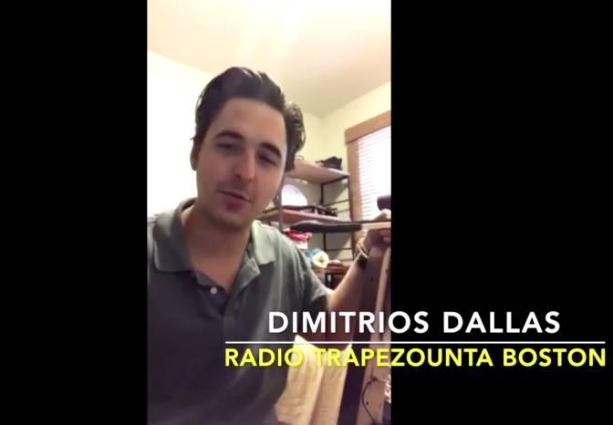 Dimitrios Dallas – Δημήτριος Ντάλας
