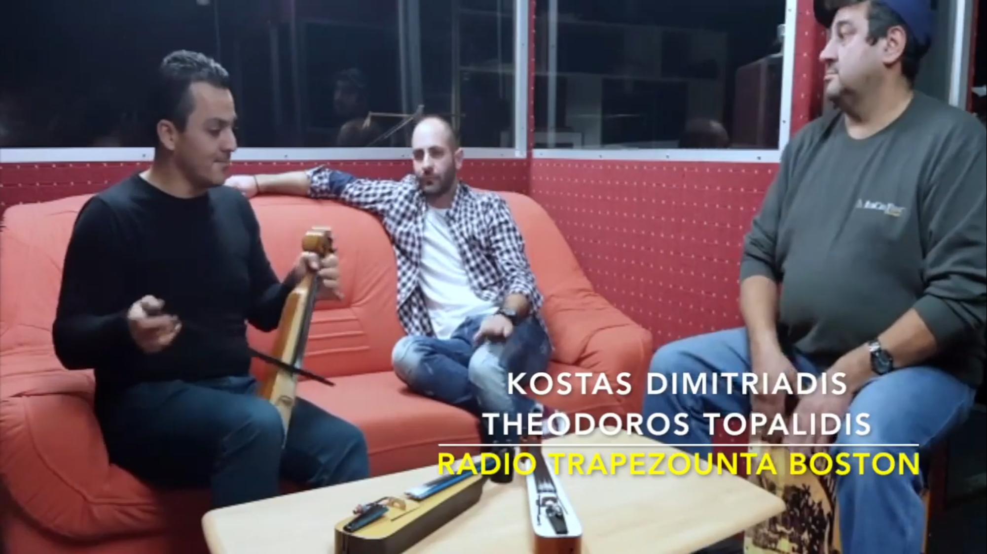 Kostas Dimitriadis & Thodoros Topalidis – Κώστας Δημητριάδης & Θόδωρος Τοπαλίδης