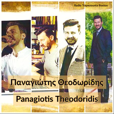 Παναγιώτης Θεοδωρίδης – Panagiotis Theodoridis