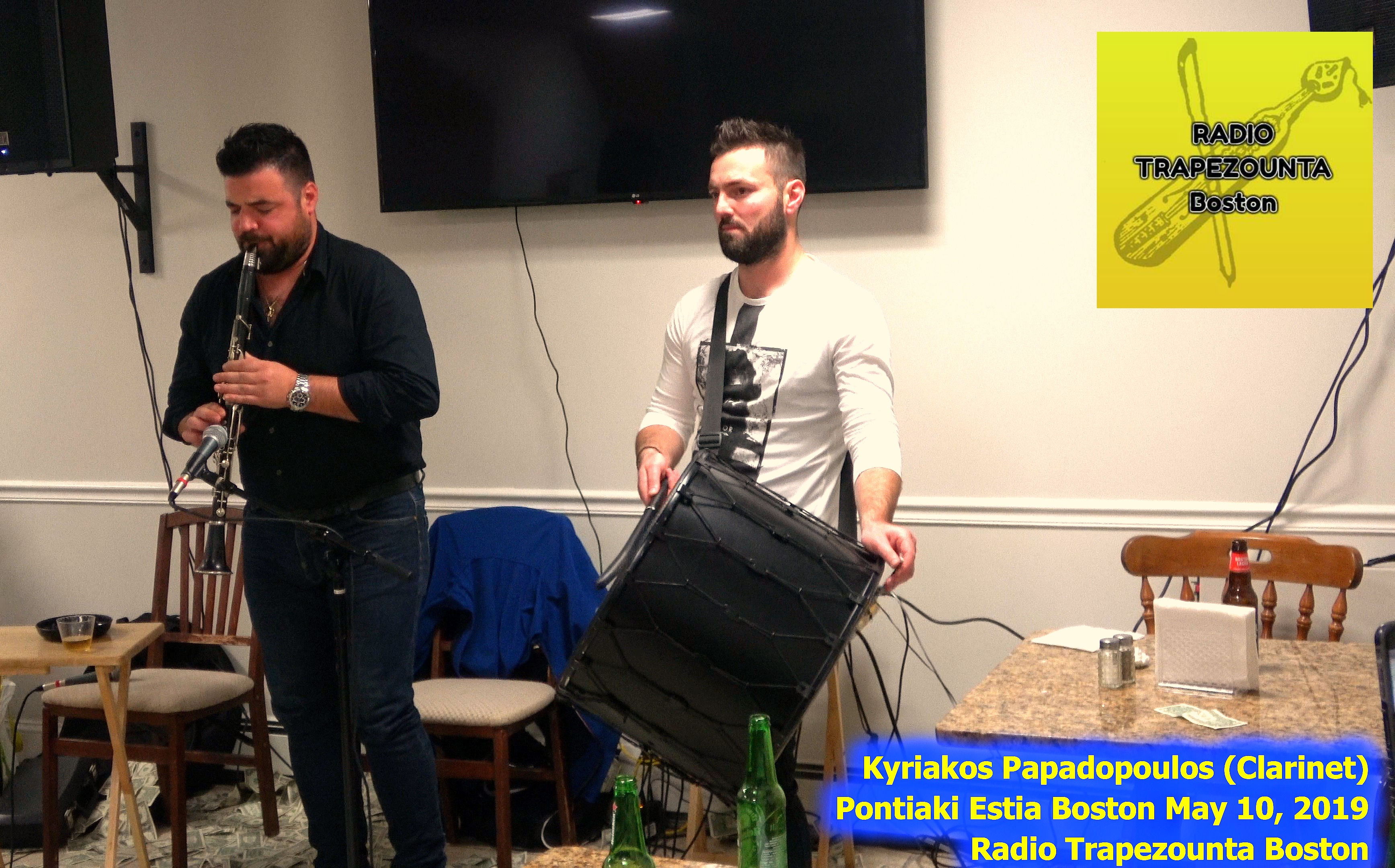 Kyriakos Papadopoulos (Clarinet) | Pontiaki Estia Boston 10May2019