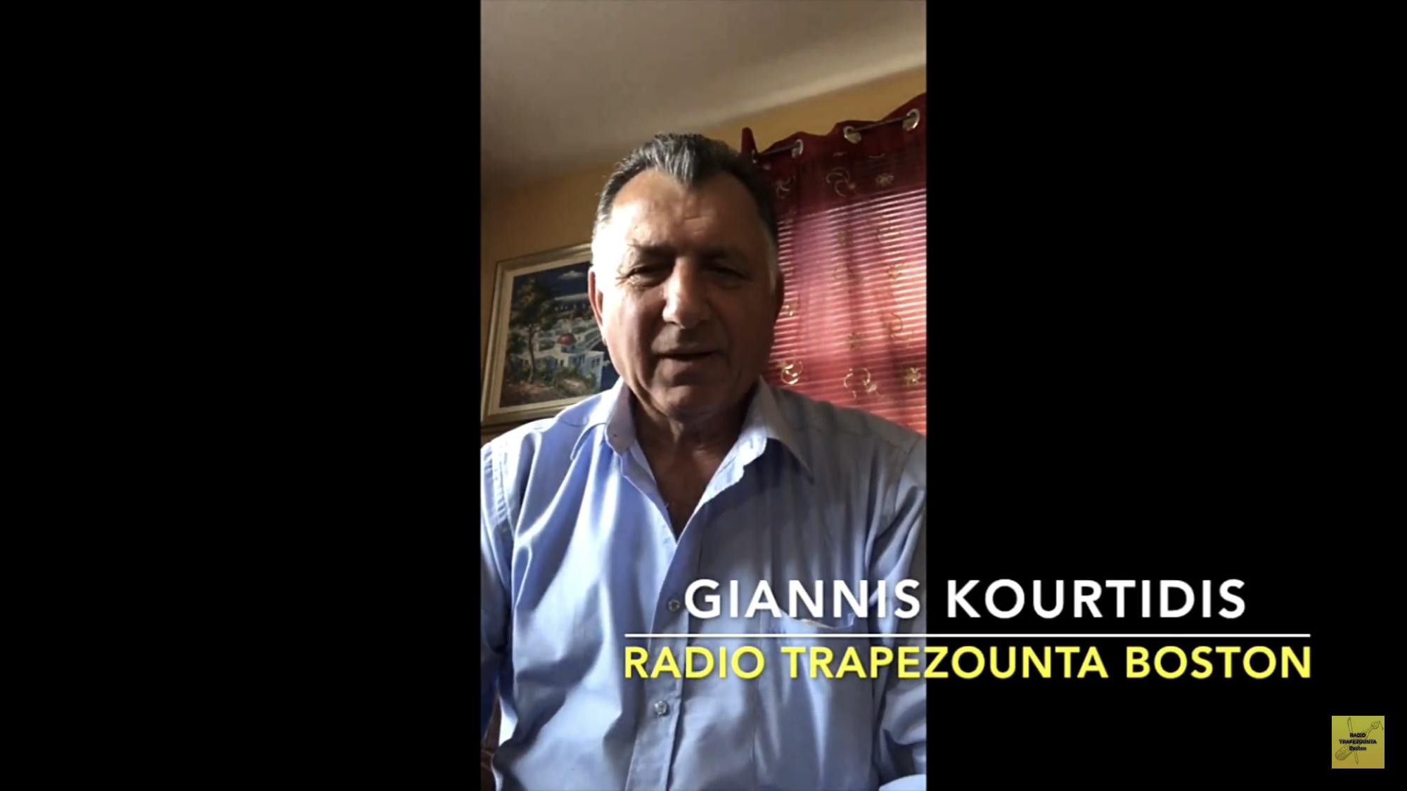 Giannis Kourtidis – Γιάννης Κουρτίδης