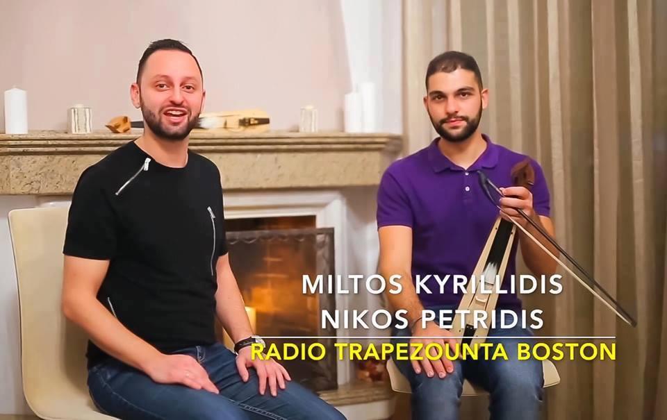 ΜΙΛΤΟΣ ΚΥΡΙΛΛΙΔΗΣ – MILTOS KYRILLIDIS