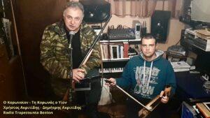 Ο Κορωνοϊόν - Τη Κορώνας ο Υϊόν - Χρήστος και Δημήτρης Ακριτίδης || Christos and Dimitris Akritidis