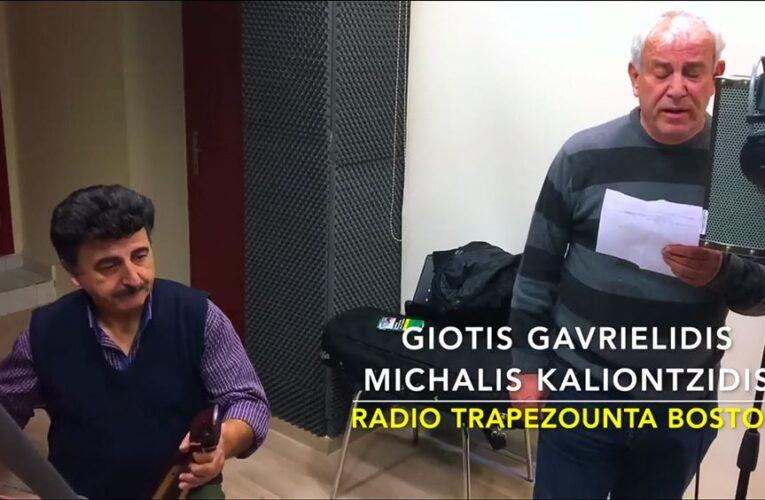 Γιώτης Γαβριηλίδης – Giotis Gavrielidis 1960 – 2020