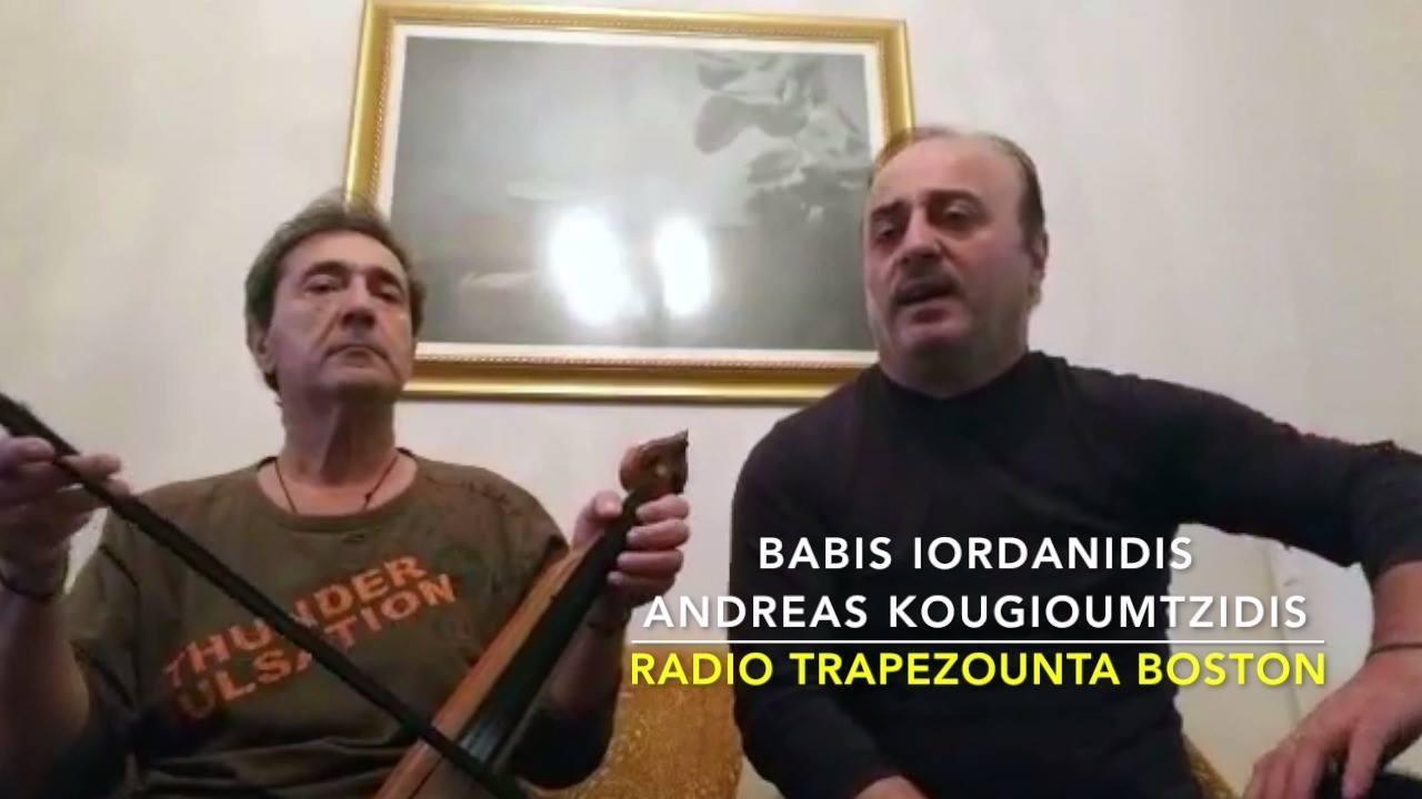 Iordanidis Kougioumtzidis