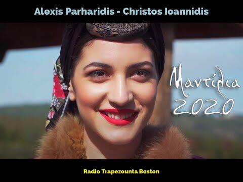 19/08/2020 Βίντεο Της Ημέρας: Μαντίλια - Αλέξανδρος Παρχαρίδης & Χρήστος Ιωαννίδης