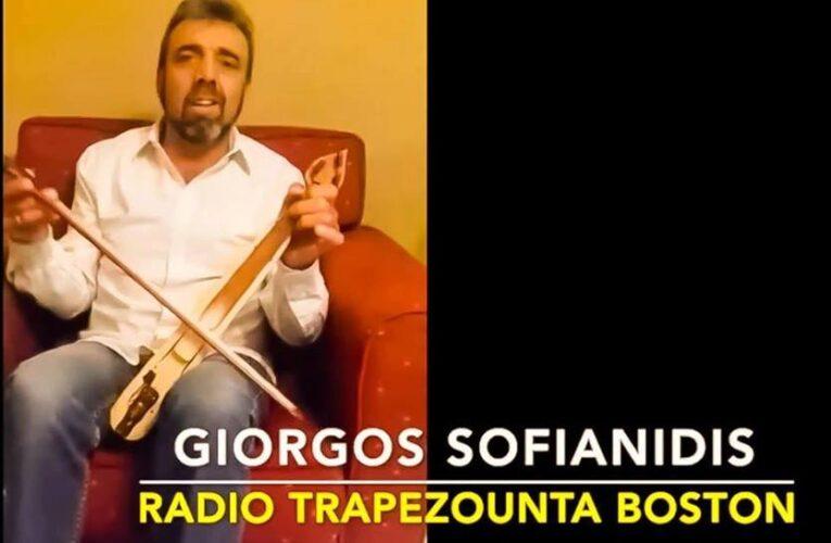 Γιώργος Σοφιανίδης || Giorgos Sofianidis