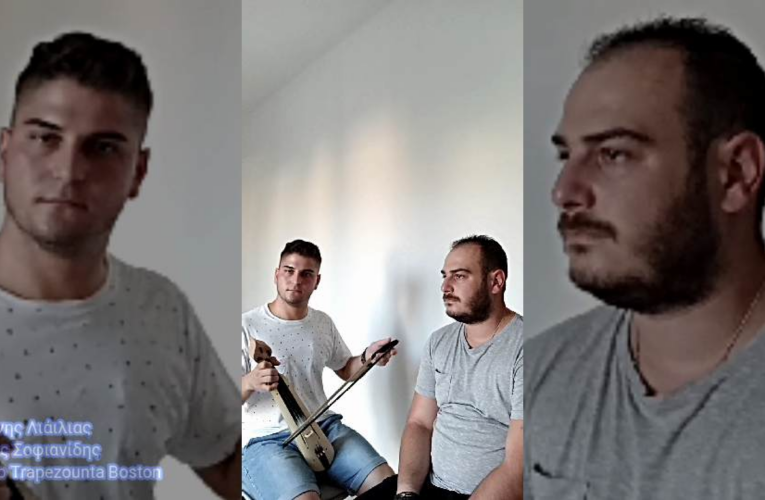 Γιάννης Λιάιλιας – Νίκος Σοφιανίδης || Giannis Liailias – Nikos Sofianidis