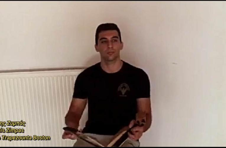 Γιάννης Ζυμπάς – Giannis Zimpas