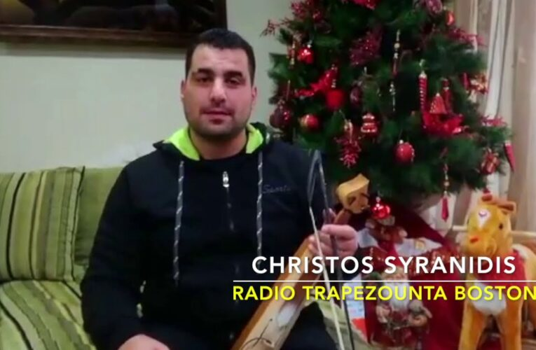 Χρήστος Συρανίδης – Christos Syranidis