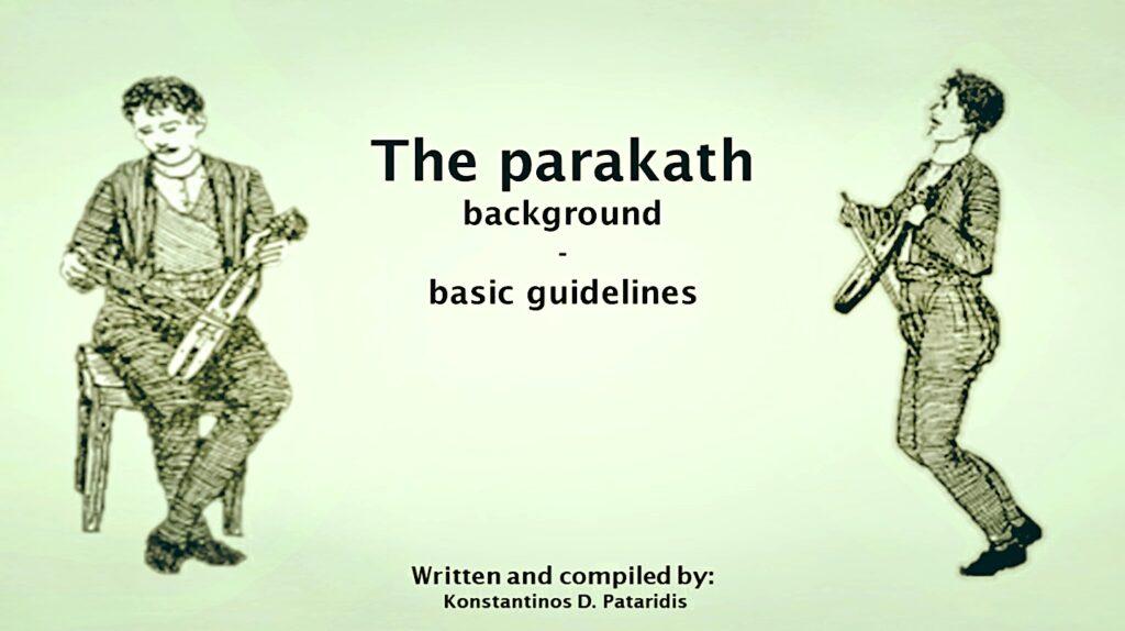 Parakath - Pataridis