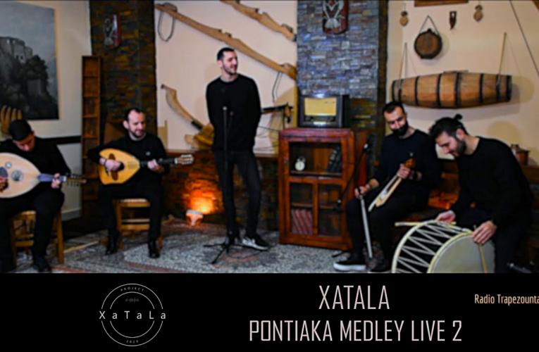 ΒΙΝΤΕΟ ΤΗΣ ΗΜΕΡΑΣ 07 ΦΕΒΡΟΥΑΡΙΟΥ, 2021 – Χάταλα – XaTaLa Ποντιακά Medley Live (Part 2)